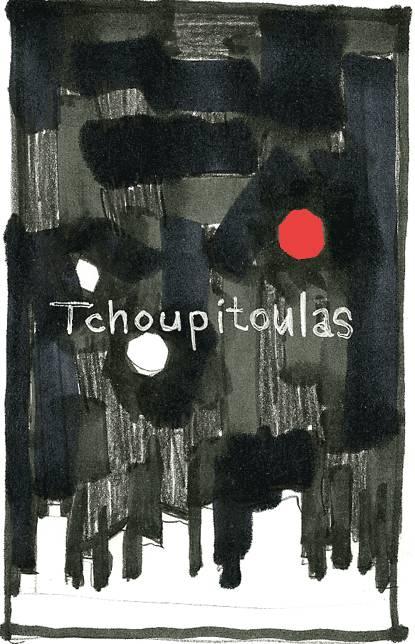 Tchoupitoulas Film Poster